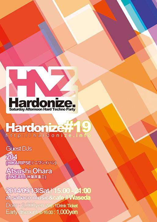 hardonize19_Omote514