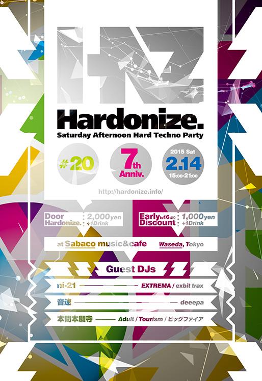 Hardonize20_Omote514