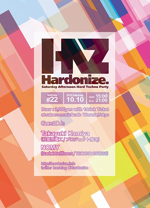 Hardonize22Omote_514