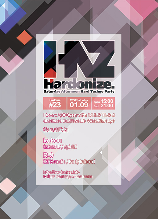 Hardonize23_Omote512