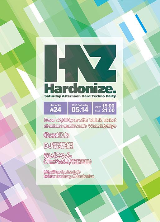 Hardonize24_Omote512