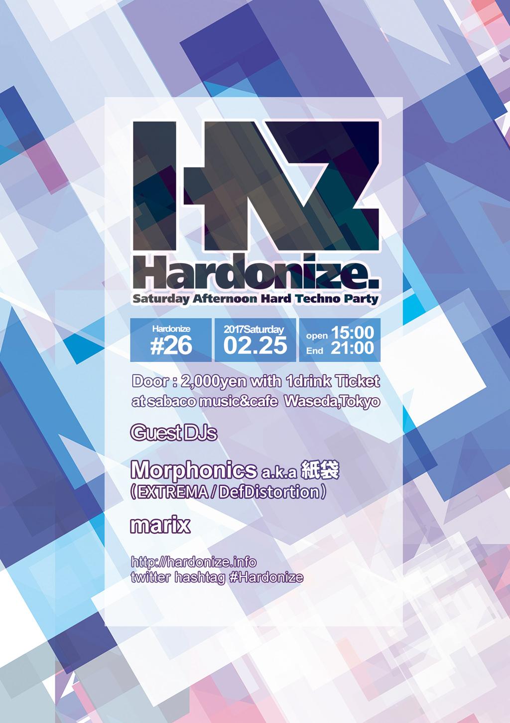 Hardonize25_Omote514