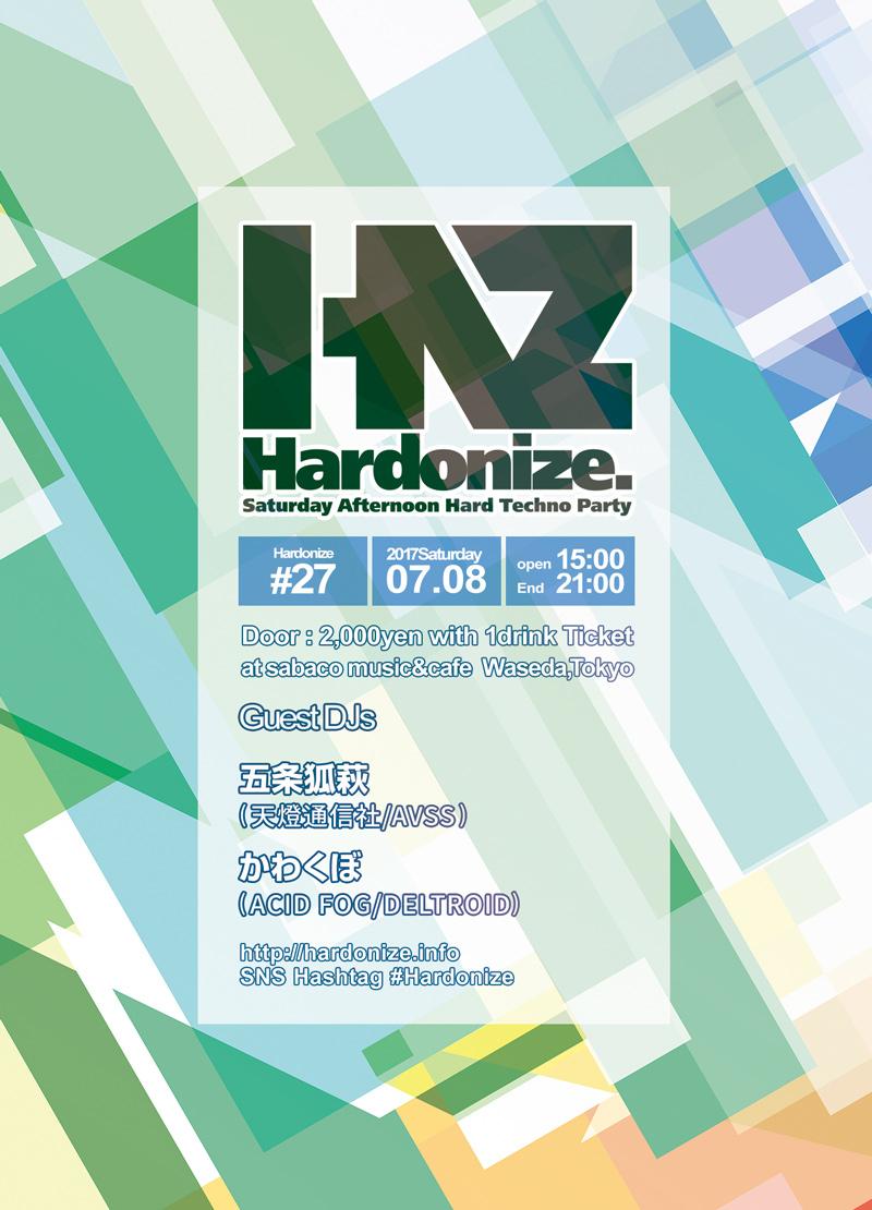 Hardonize27_Omote