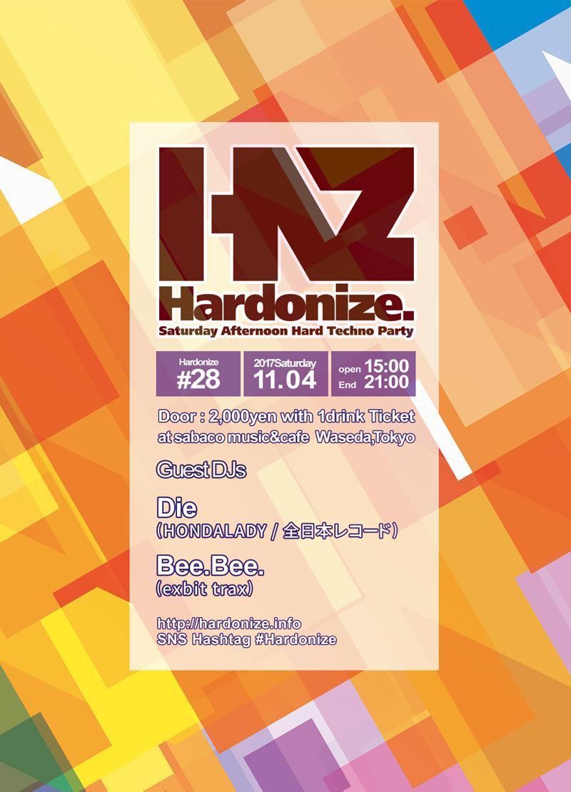 Hardonize28_Omote