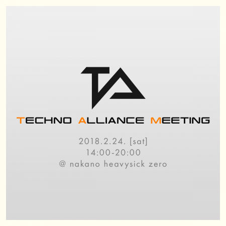 Techno Alliance Meeting
