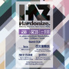 2018/06/23 Hardonize #30 -Back 2 Back Special-