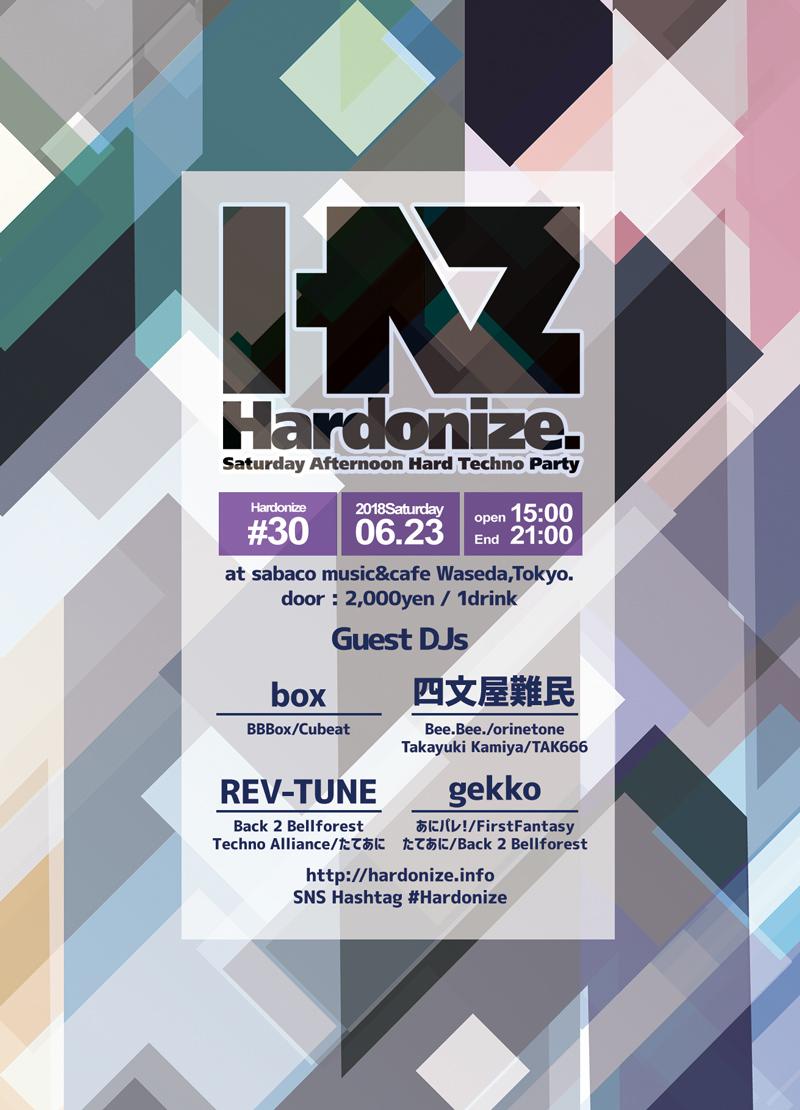 Hardonize30_Omote