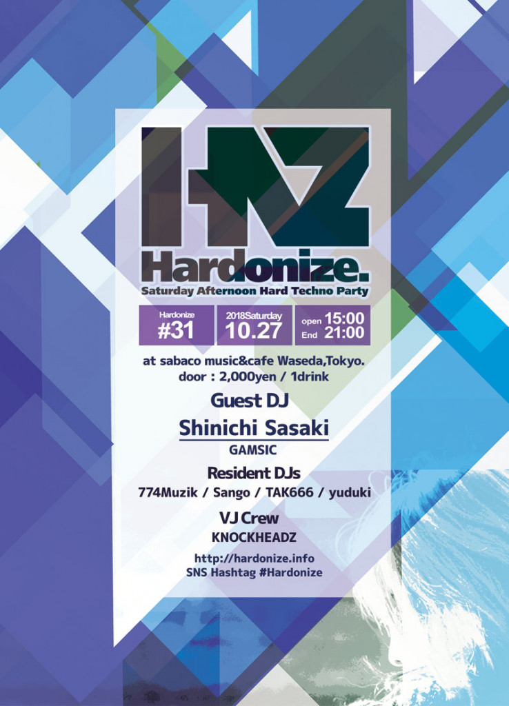 Hardonize31_Omote