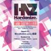 2019/02/09 Hardonize #32
