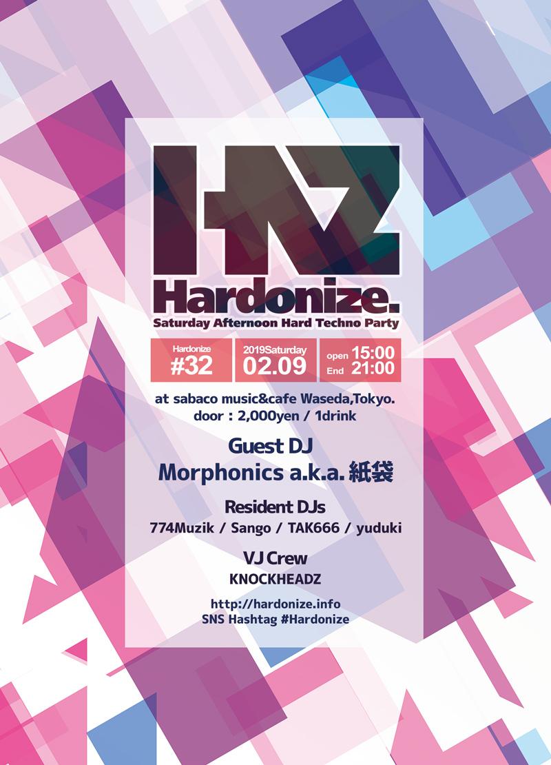 Hardonize32_Omote